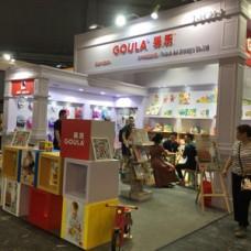 第18屆CBME中國孕嬰童展