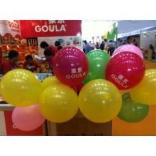 The 16th Beijing International Preschool Tools Exhibition