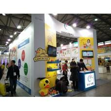 Shanghai SIEE Expo