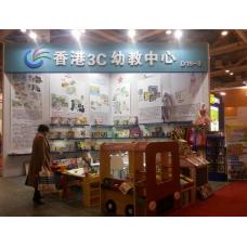 Suzhou SIEE Expo