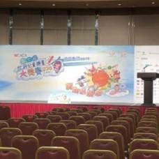 WCACA – 7th World Children Art Awards 2018