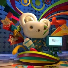 Hong Kong Toys Fair 2014