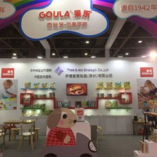 The 30th Guangzhou Int'l Toy & Hobby Fair