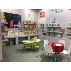 The 31th Guangzhou International Toys & Education Fair