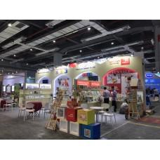 第19屆CBME中國孕嬰童展