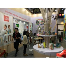 The 18th China International Toy Fair (China Toy Expo)