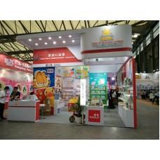 15th Int'l Trade Fair