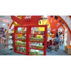 Beijing Weibo Exhibition
