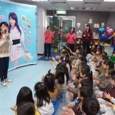 Purple x Goula – Deborah International Pre-school 9/1/2018