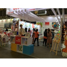 The 17th China International Toy Fair (China Toy Expo)