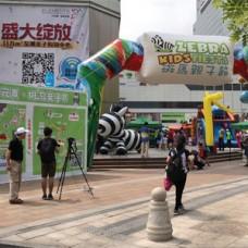廣州斑馬親子節
