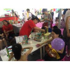 Beijing Kids Fun Expo 13-16/7/2017