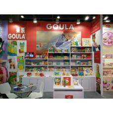 Guangzhou Toys Fair 2016