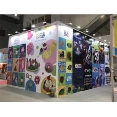 The 33th Shenzhen International Toy & Education Fair